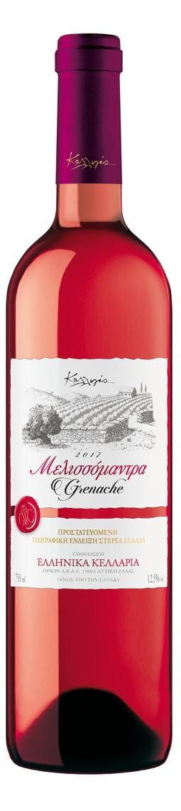 Ροζέ κρασιά για το καλοκαίρι