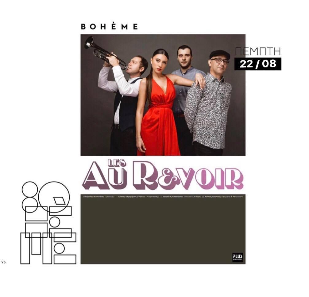 Les Au Revoir Summer Tour 2019: New Live Dates