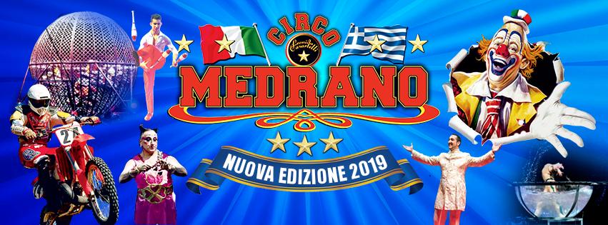 Circo Medrano στην 84η Δ.Ε.Θ!