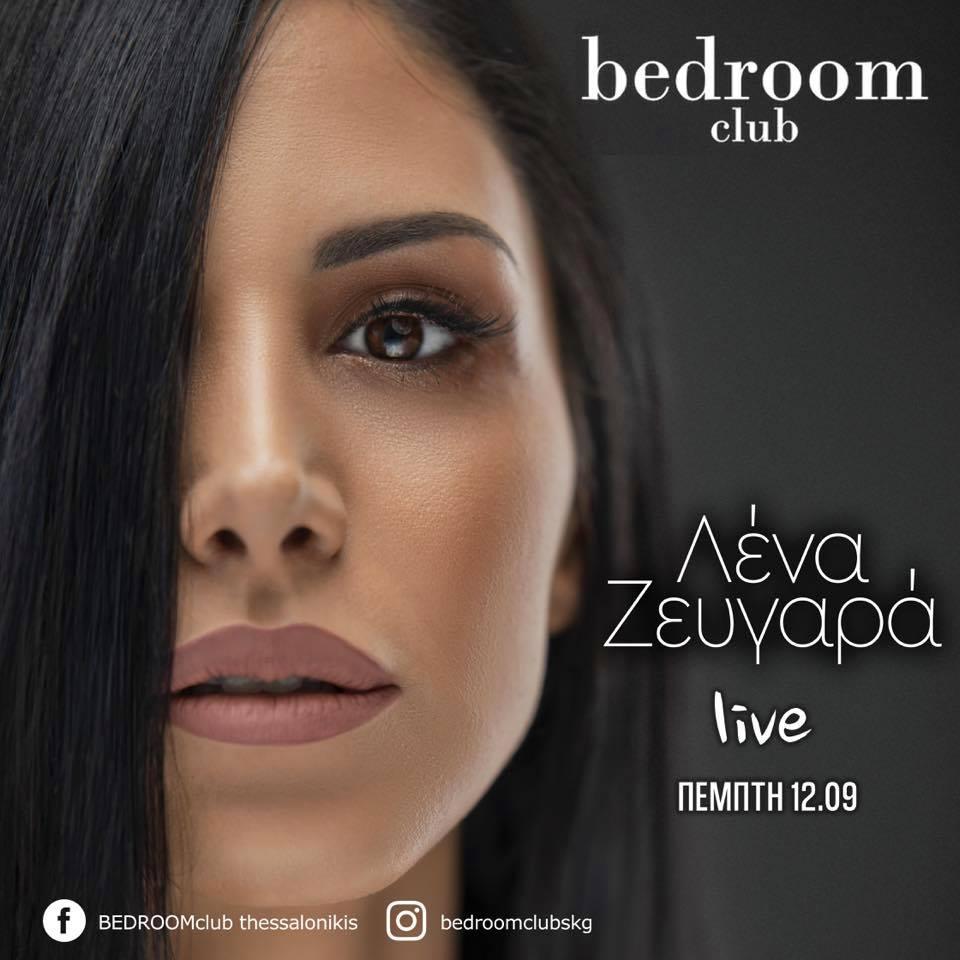 Η Λένα Ζευγαρά live στο BEDROOMclub