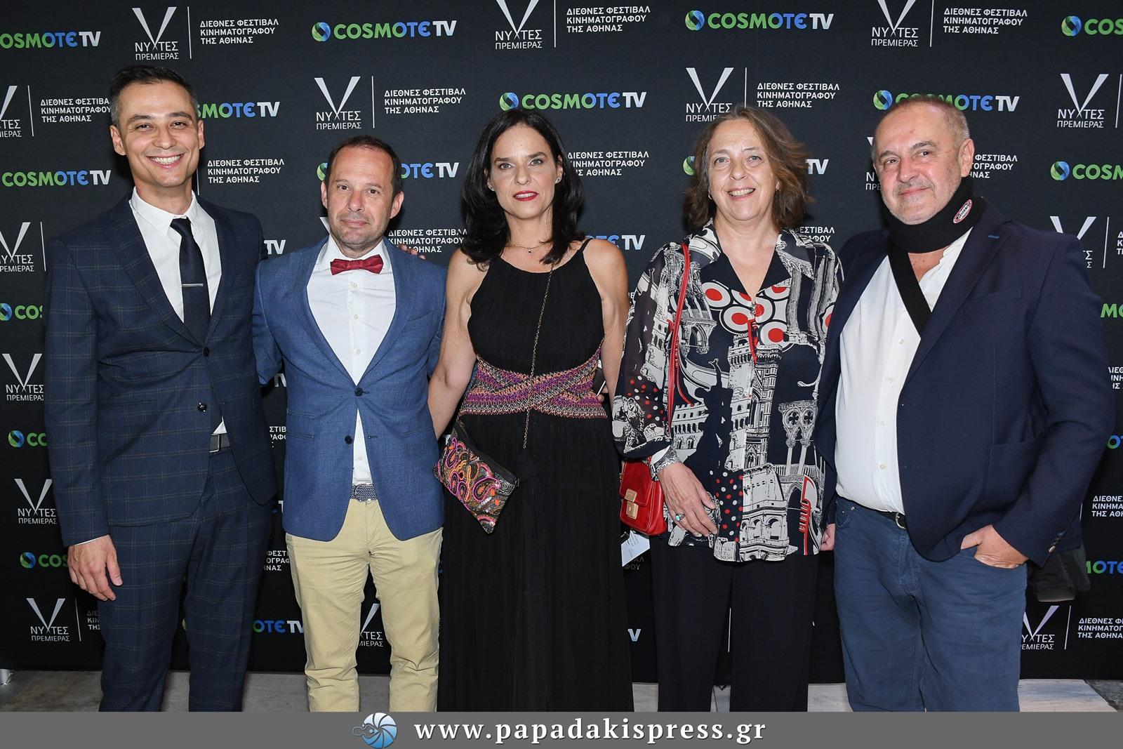 """Πρεμιέρα για το 25ο Διεθνές Φεστιβάλ Κινηματογράφου της Αθήνας """"Νύχτες Πρεμιέρας"""""""