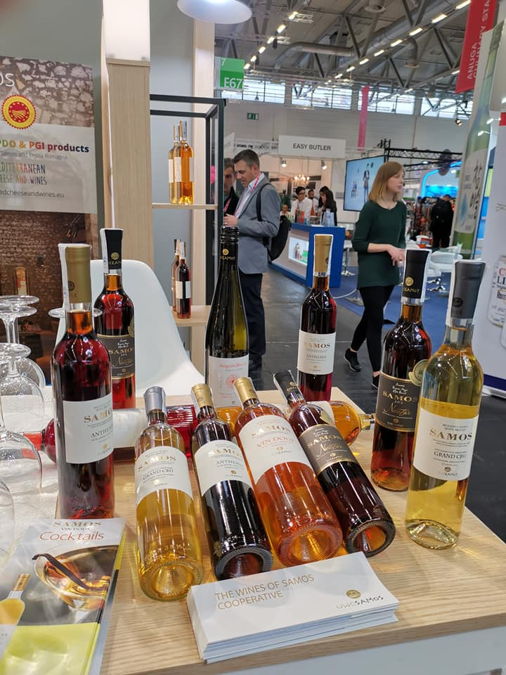 Ο ΕΟΣ Σάμου στη διεθνή έκθεση τροφίμων και ποτών «Anuga 2019»