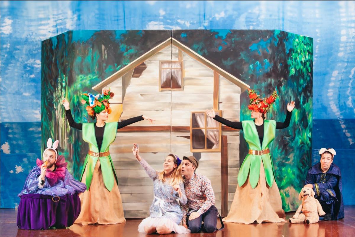 «Το Γαλάζιο Πουλί» στο Θέατρο Ολύμπιον