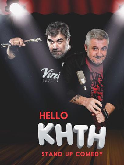 HELLO KHTH: Stand Up Comedy στο Κολοσσαίον