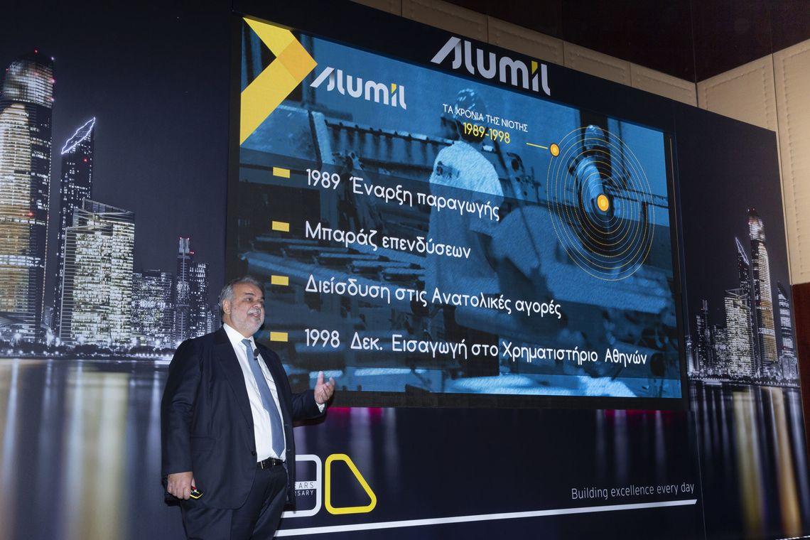 Η ALUMIL γιόρτασε τα 30 χρόνια επιτυχημένης λειτουργίας της