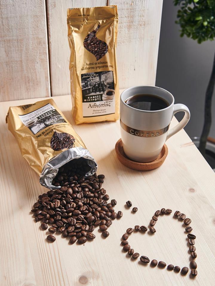 Καφεκοπτεία Λουμίδη: Μοναδικές ποικιλίες φρεσκοκομμένων καφέδων φίλτρου