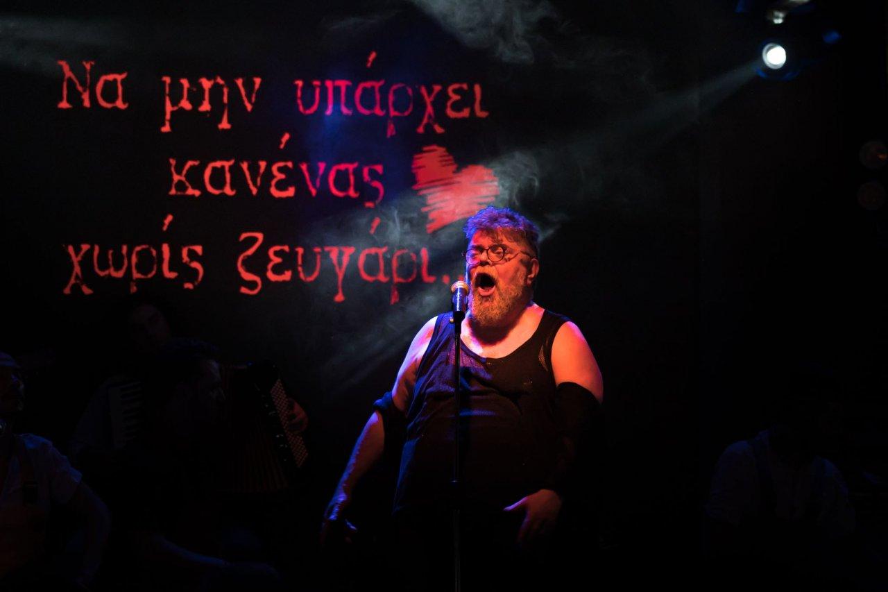 Σταμάτης Κραουνάκης + Σπείρα Σπείρα: «Φίλα Με… στο Μύλο»!