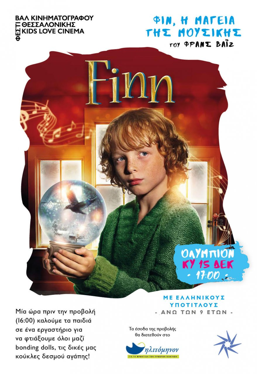 «Φιν, η μαγεία της μουσικής» στο Ολύμπιον