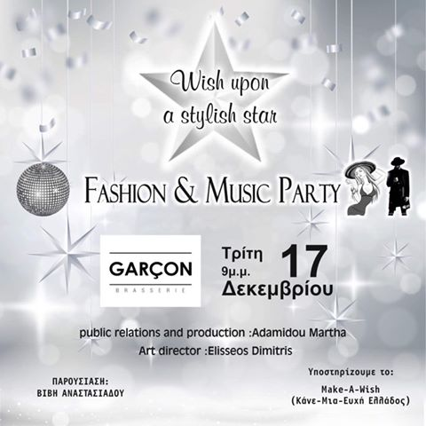 """Wish upon a stylish star"" Fashion & music party"