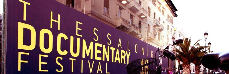 22ο Φεστιβάλ Ντοκιμαντέρ Θεσσαλονίκης: Έναρξη Καταθέσεων για ελληνικά ντοκιμαντέρ, VR και project