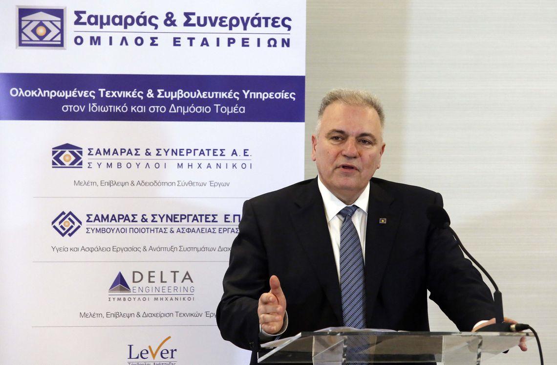 Επετειακή Εκδήλωση & Κοπή Πρωτοχρονιάτικης Πίτας 2020 των στελεχών του Ομίλου Εταιρειών «Σαμαράς & Συνεργάτες» στην Αθήνα