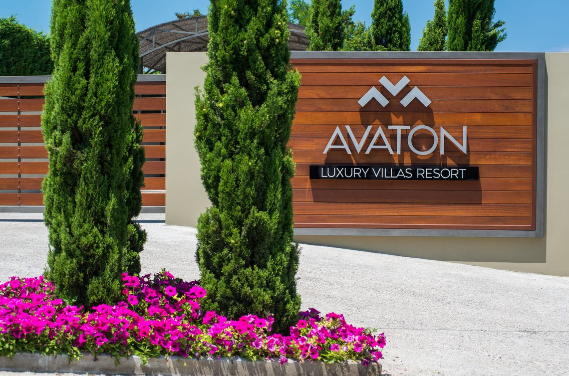 Το Avaton Luxury Hotel & Villas βραβεύτηκε με Green Key
