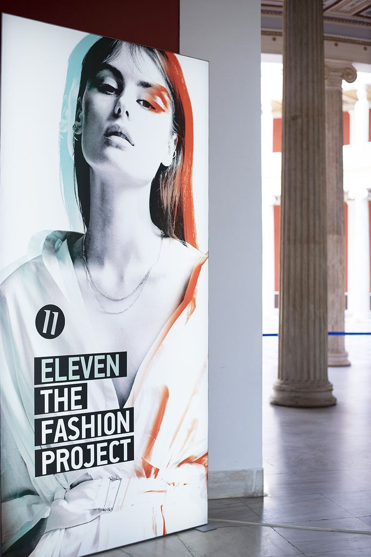 Eleven – The Fashion Project: Μία έκθεση στην καρδιά της Αθήνας