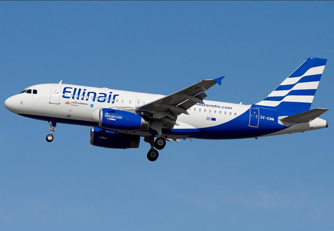 Ellinair: Νέο δρομολόγιο και δύο ακόμη αεροσκάφη για το 2020