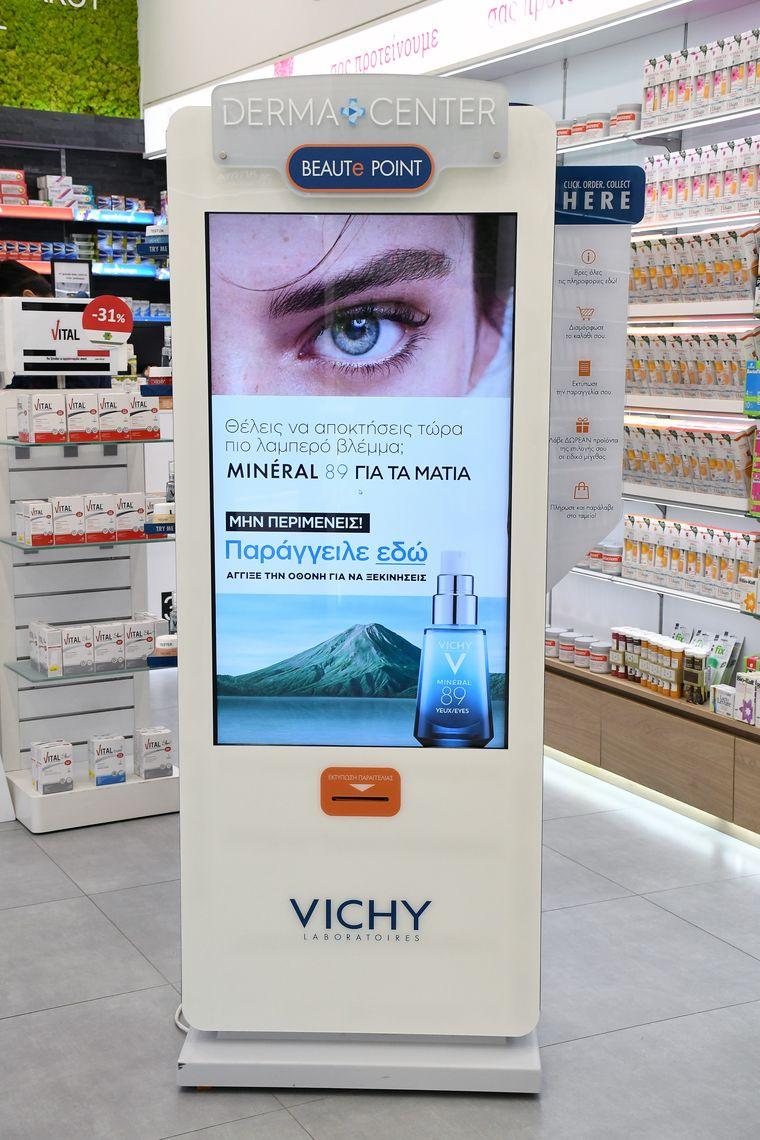 BEAUT-e-POINT!:Το πρώτο ψηφιακό ράφι φαρμακείου από τη Vichy