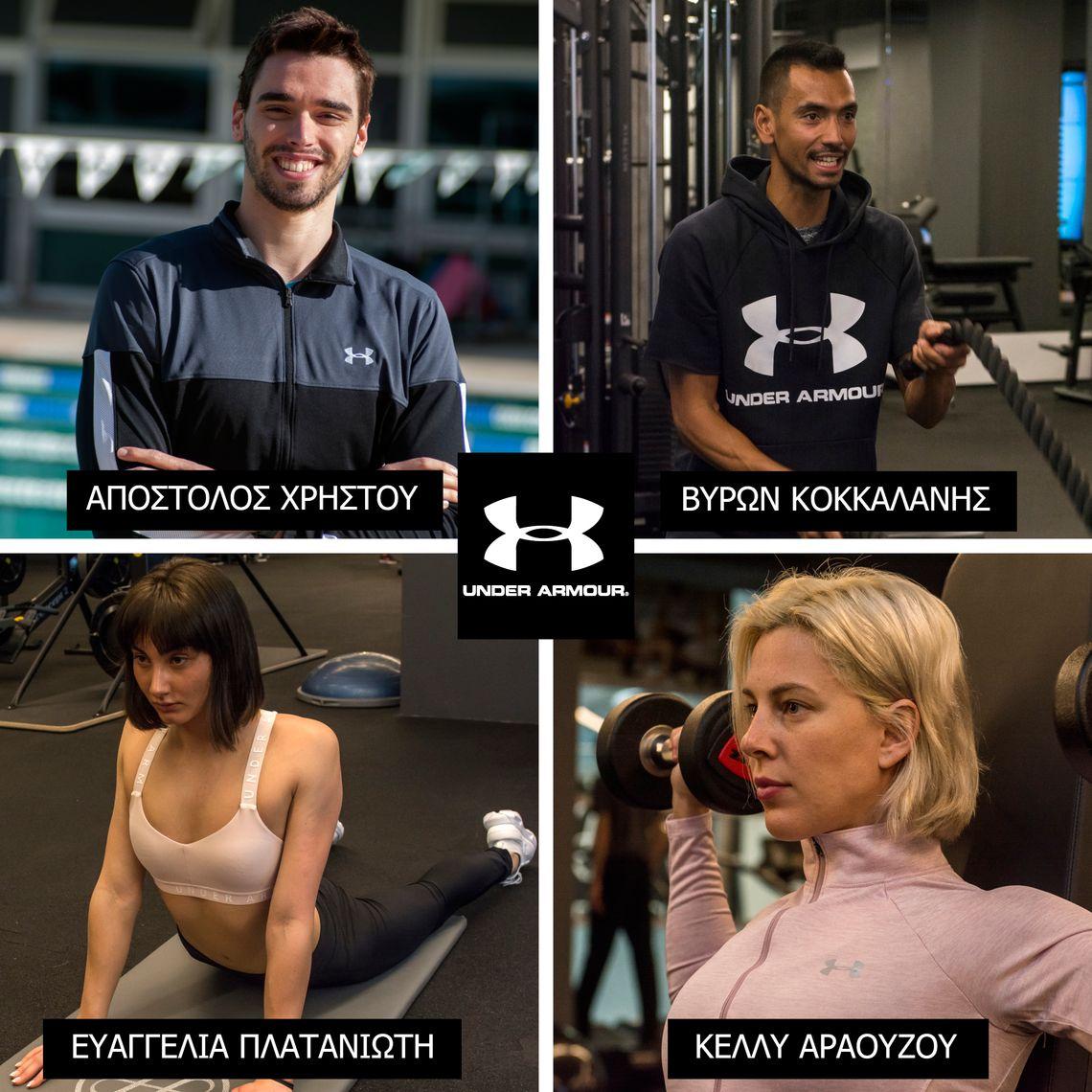 Η Under Armour στηρίζει τους Έλληνες αθλητές στο δρόμο για το Τόκιο!