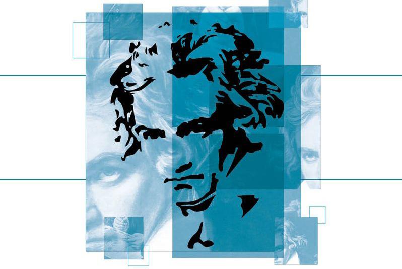 Beethoven+ Ventus Ensemble: Έργα μουσικής δωματίου για σύνολο πνευστών
