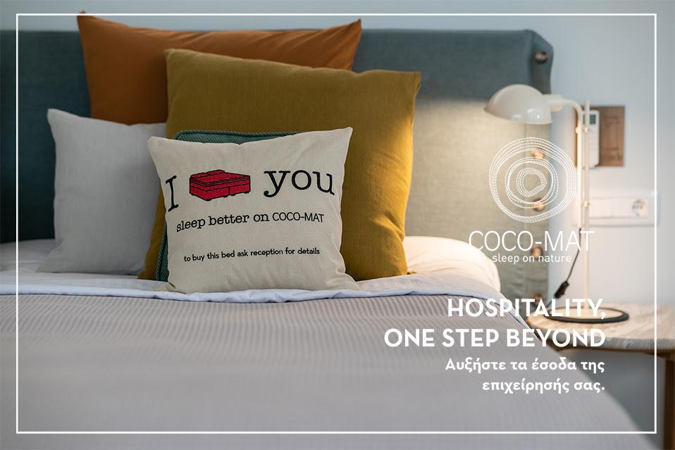 """COCO-MAT Hospitality, One Step beyond"": Η COCO-MAT σας δείχνει το δρόμο να αυξήσετε τα έσοδα της ξενοδοχειακής επιχείρησής σας"