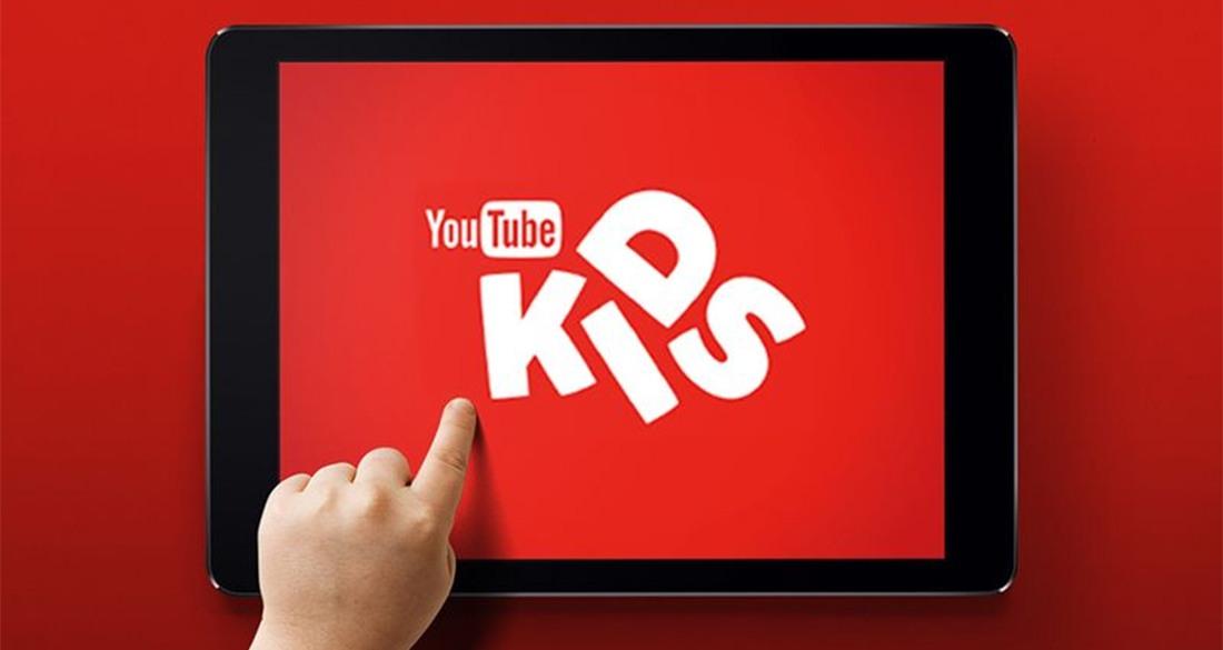 Τα καλύτερα tips των ειδικών για το YouTube Kids