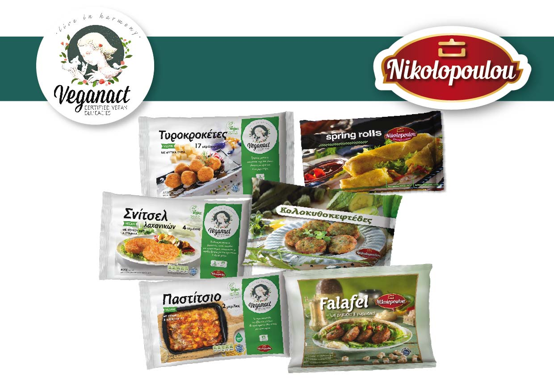 Νηστεία με γεύση και ποικιλία από την εταιρεία Νikolopoulou