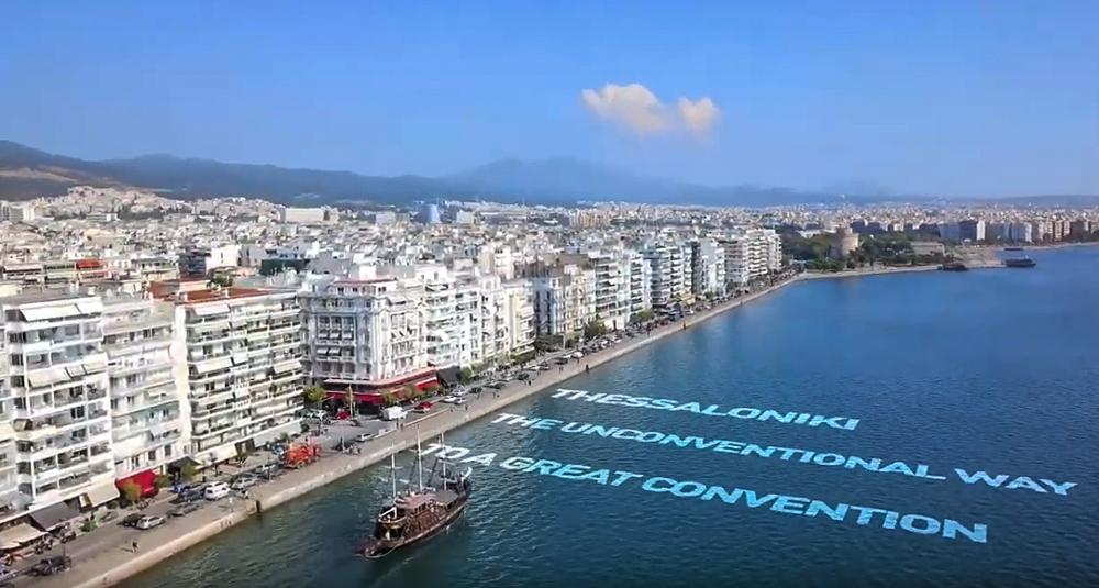 Νέο θεματικό βίντεο για την προβολή της Θεσσαλονίκης