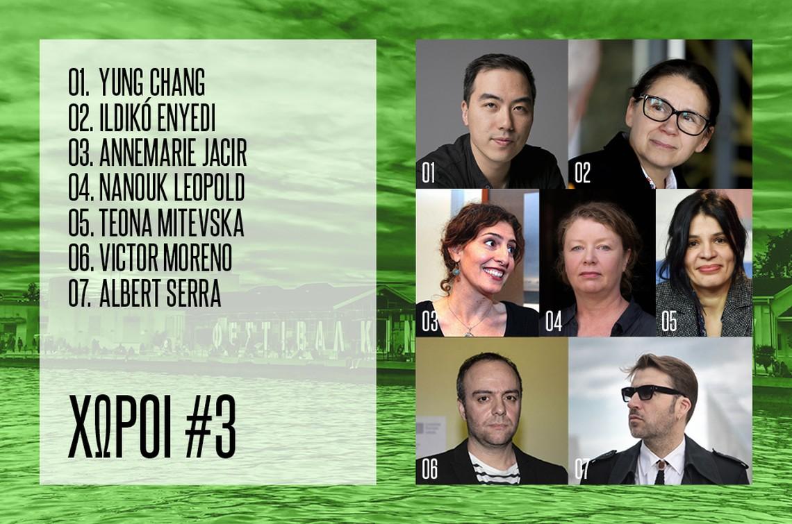 Σπουδαίοι δημιουργοί στο τρίτο μέρος του πρότζεκτ «Χώροι #3»