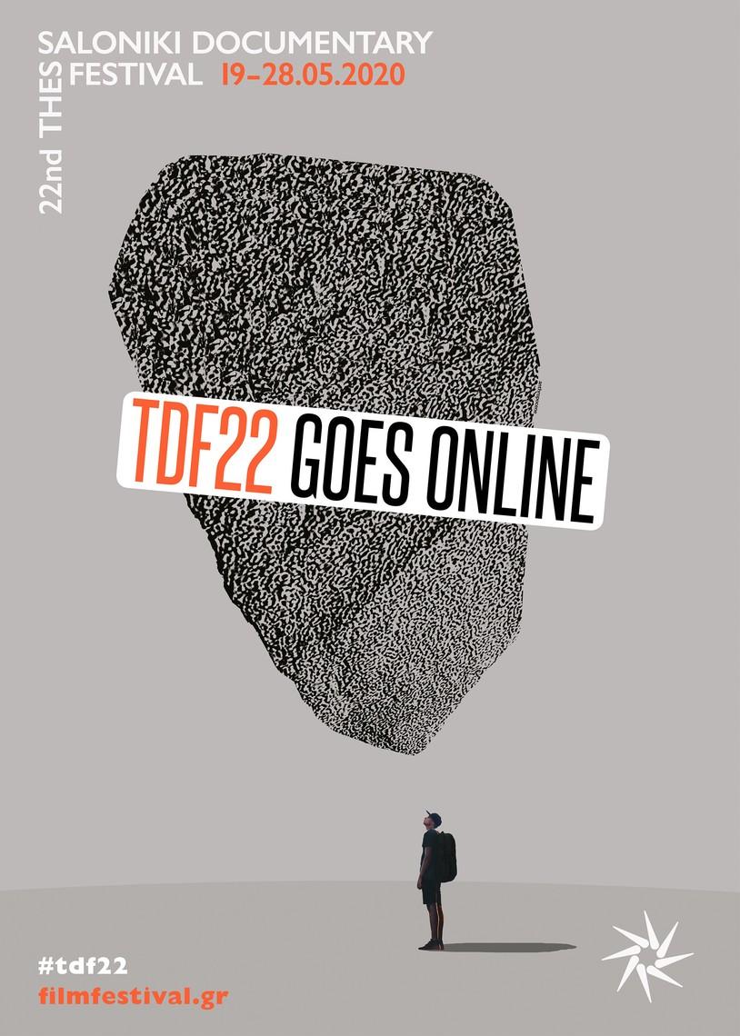 Έρχεται το online 22ο Φεστιβάλ Ντοκιμαντέρ Θεσσαλονίκης