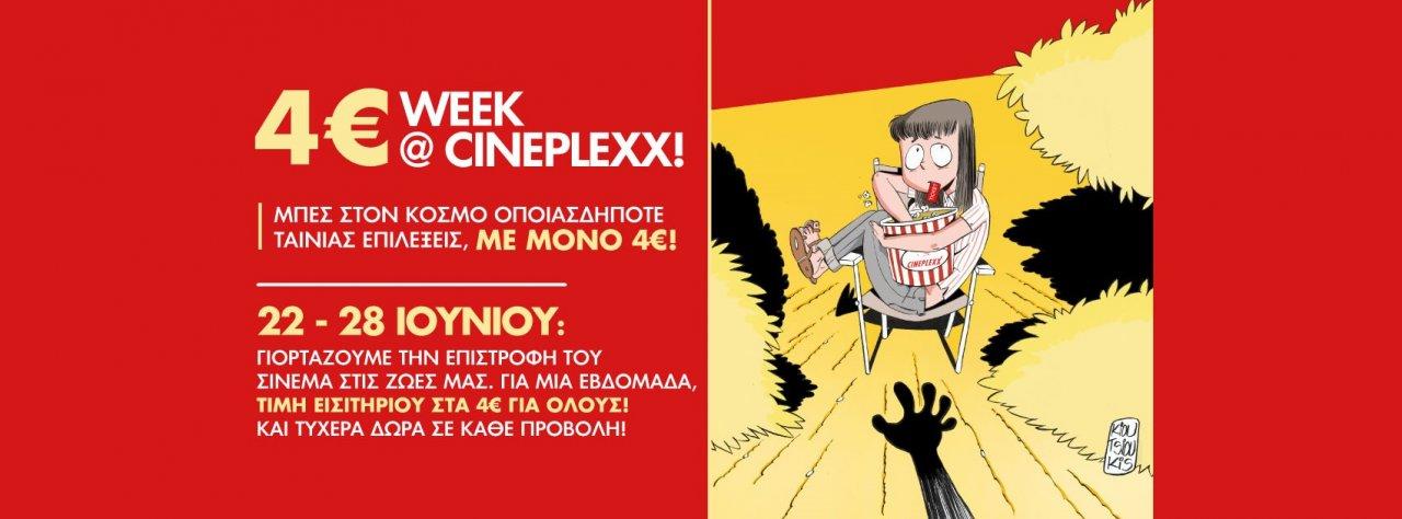 4€ WEEK @ CINEPLEXX!