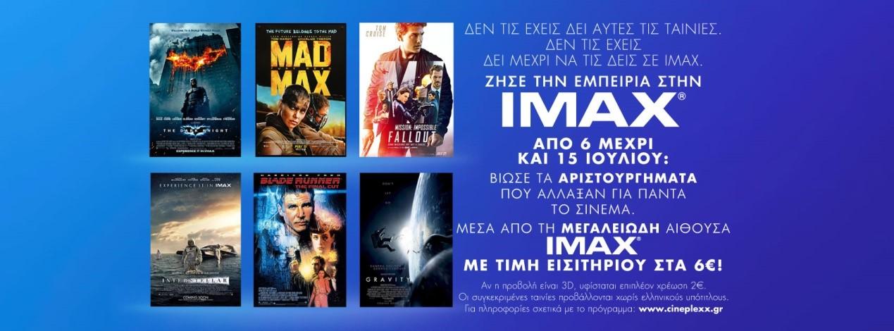 IMAX MASTERPIECES