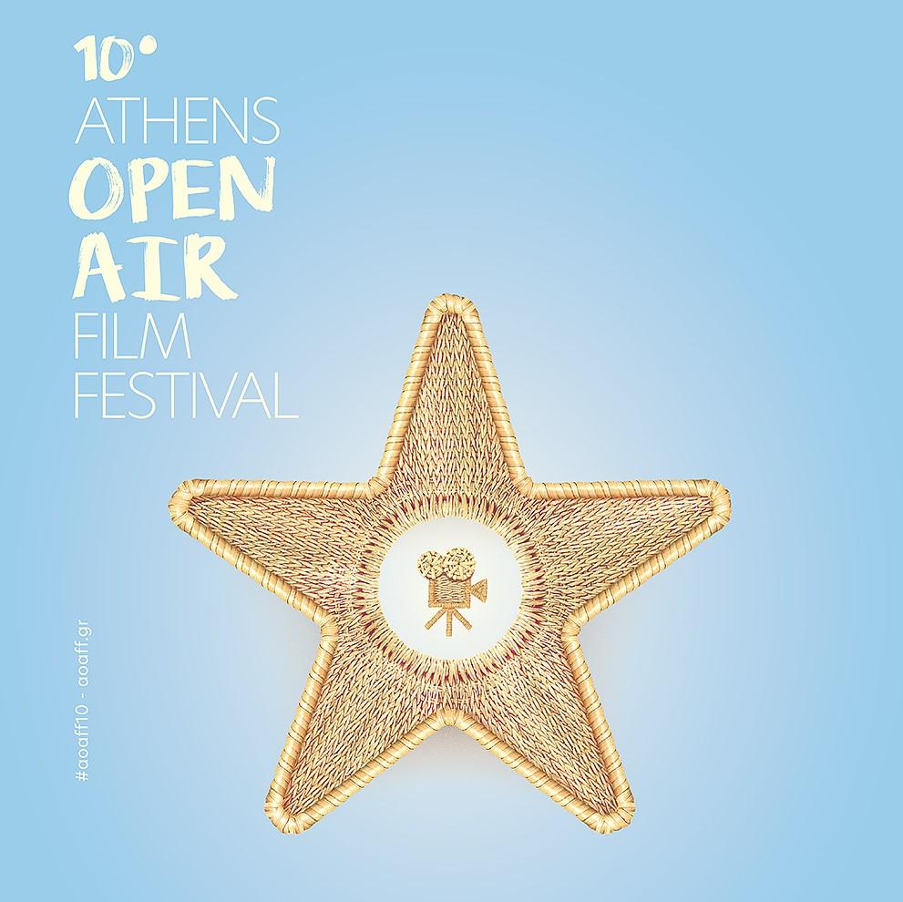 10o Athens Open Air Film Festival