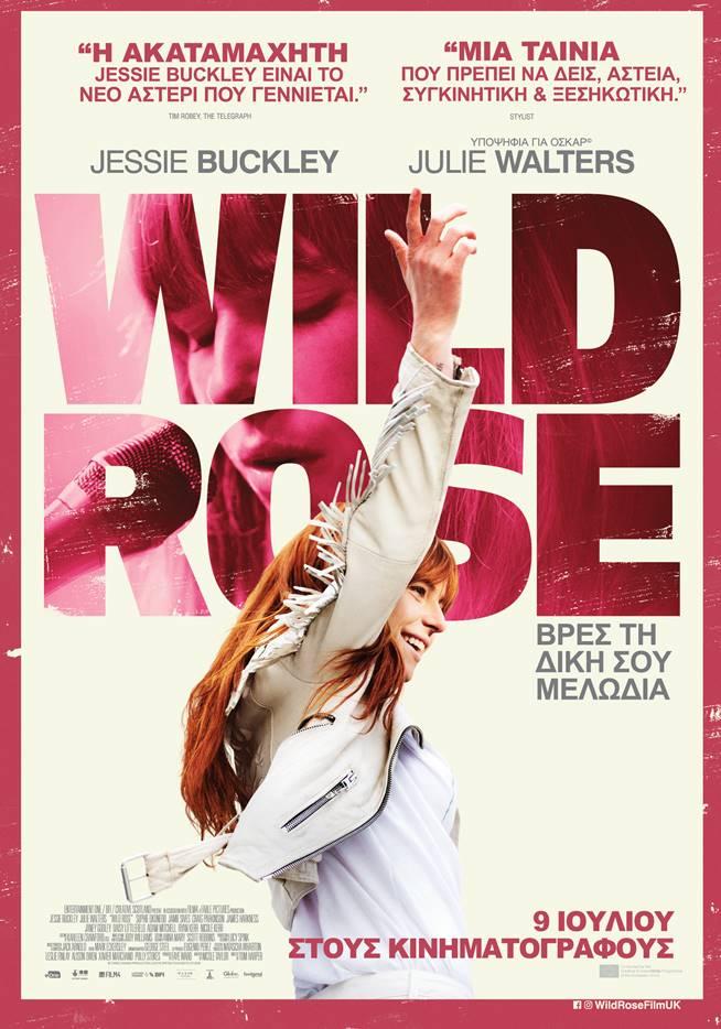 WILD ROSE – 9 Ιουλίου στους κινηματογράφους