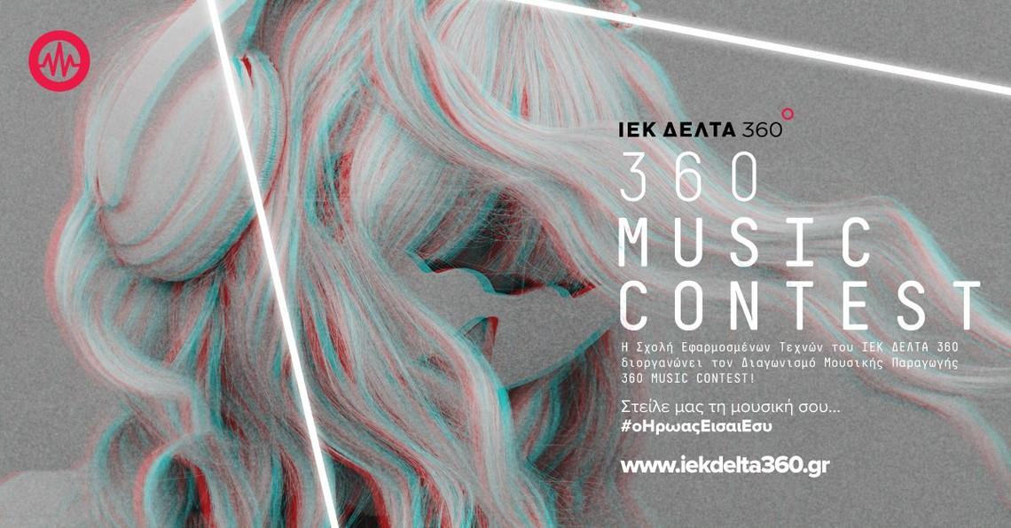 360 Music Contest!