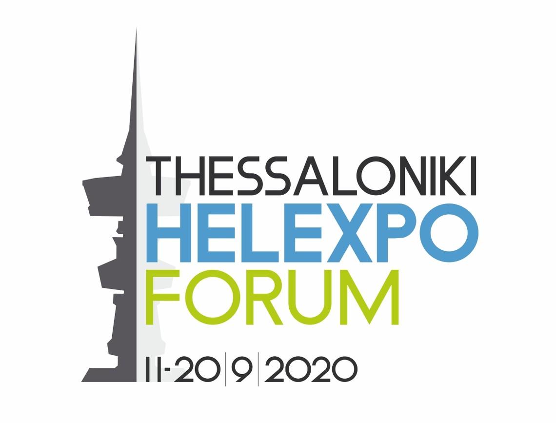 i politiki igesia tis xwras sto Thessaloniki Helexpo Forum.jpg