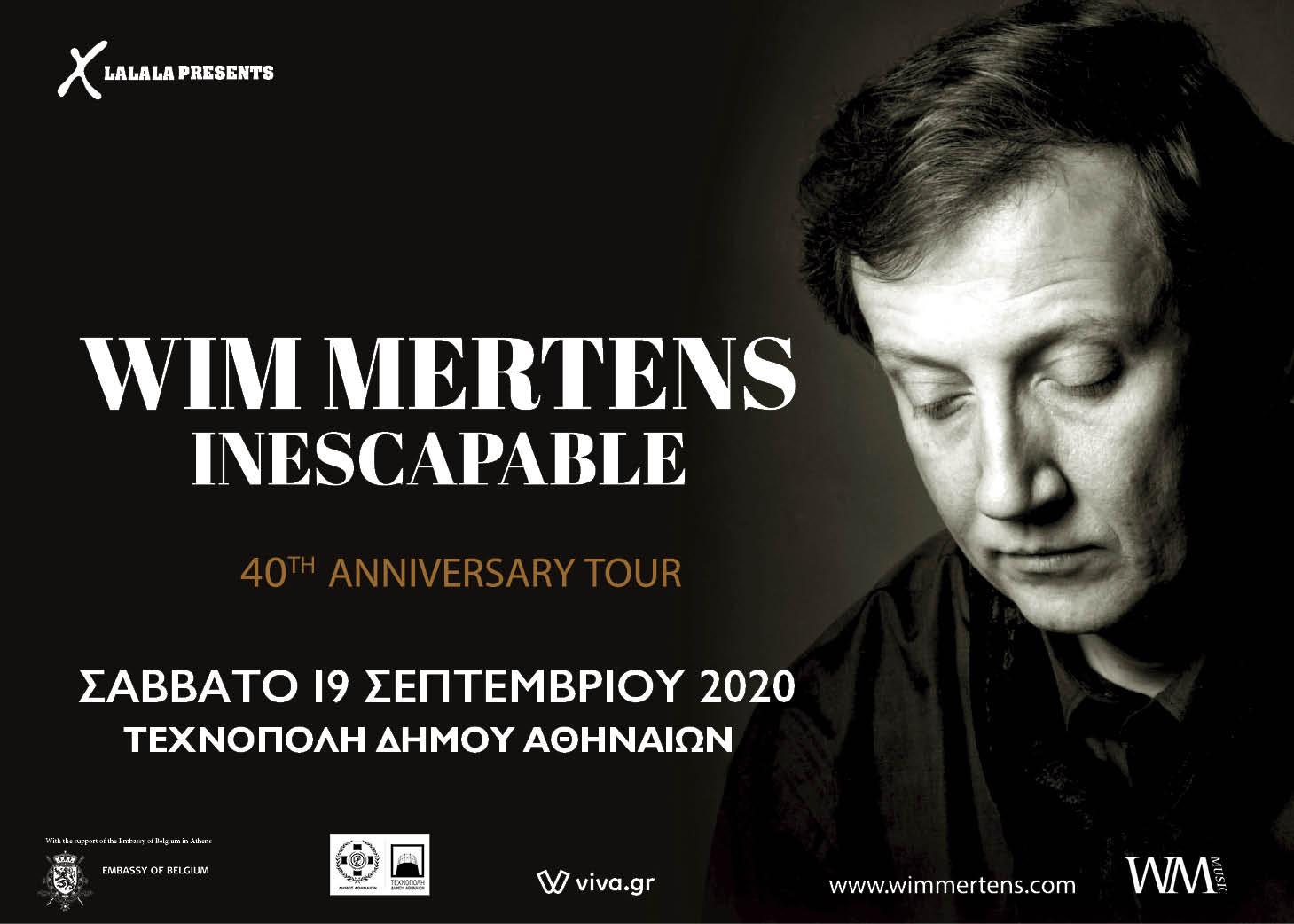 Ο Wim Mertens στην Τεχνόπολη Δήμου Αθηναίων