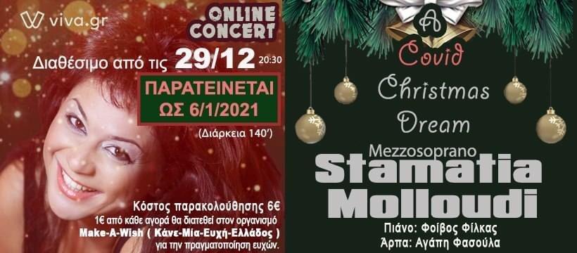 """A Covid Christmas Dream"" Online Concert"