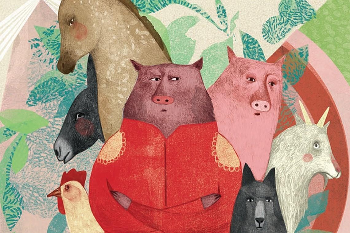 «Η φάρμα των ζώων» του Τζορτζ Όργουελ